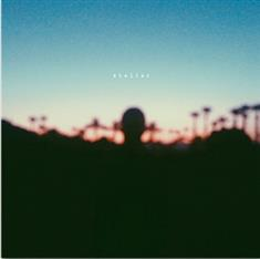 Johnny Rain - Stellar Lyrics
