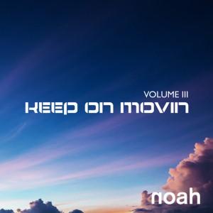 Noah - ing