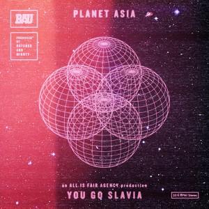 Planet Asia - All Is Fair