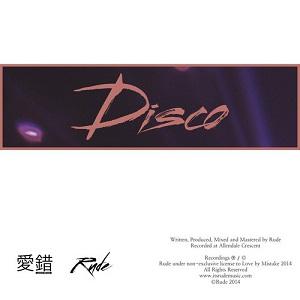 Rude - Disco Lyrics