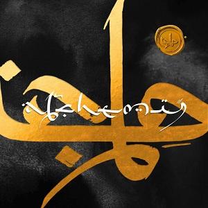 Tala - Alchemy