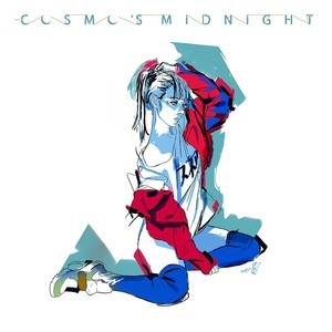 Cosmo's Midnight - Snare Lyrics (Feat. Wild Eyed Boy)