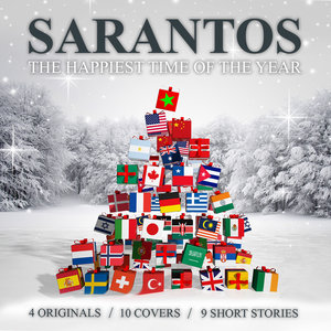 Sarantos - It's Christmas Time Lyrics