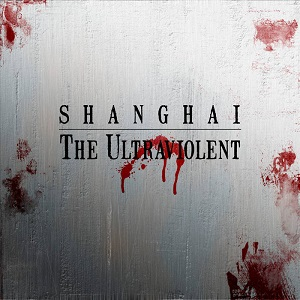 Shanghai - Sundowner Lyrics